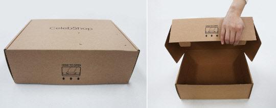 CJ오쇼핑, 업계 최초 접착테이프 없는 박스 도입…친환경 쇼핑 선도